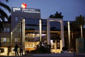 spitale-grecia